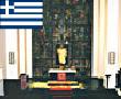 アテネ セントアンドリュース教会