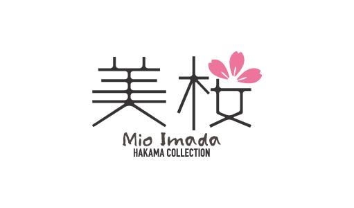 Mio Imada HAKAMA COLLECTION